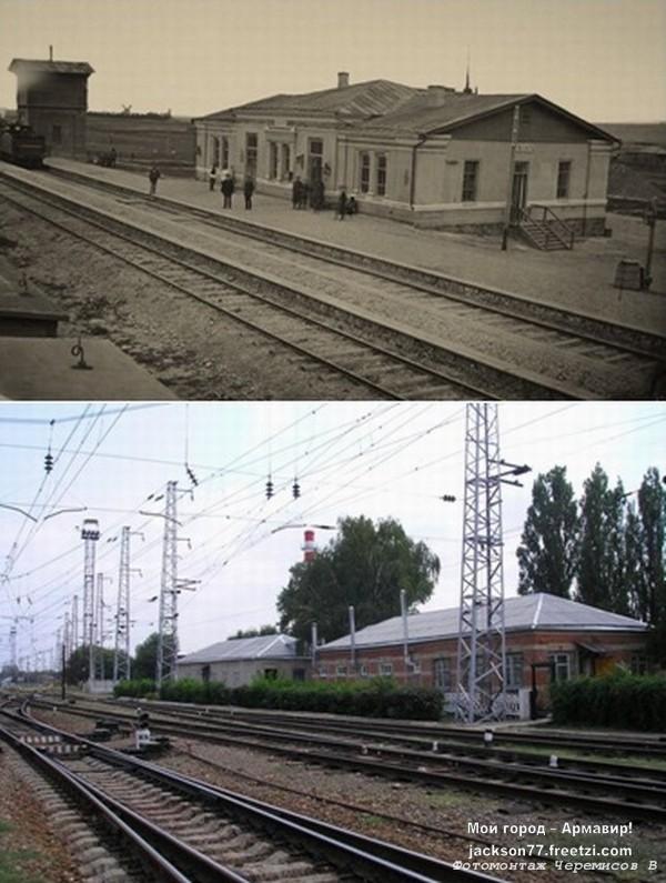 Армавир - В прошлом и сейчас (30)