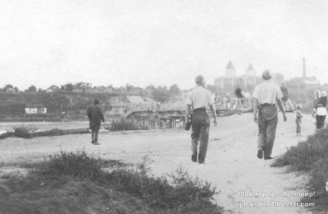 Армавир 1942г