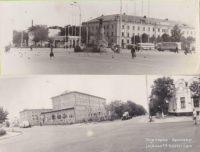 Армавир 60-е годы