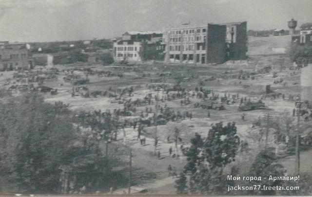 Восстановительные работы в городе Армавире после освобождения от немецко-фашистской оккупации