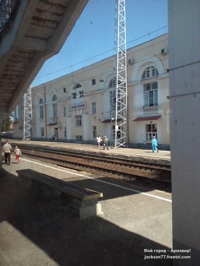 ЖД Вокзал Армавир-1 (2)