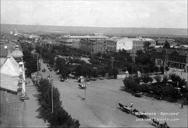 Конец 1930-х годов. Площадь им. Ленина и ул. Кирова.