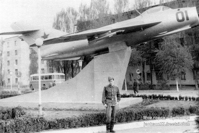 Самолет МИГ-17 перед АВВАКУЛ. 1970-е гг (1)