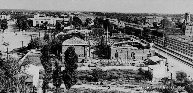 Строительство ж.д. вокзала Армавир 1