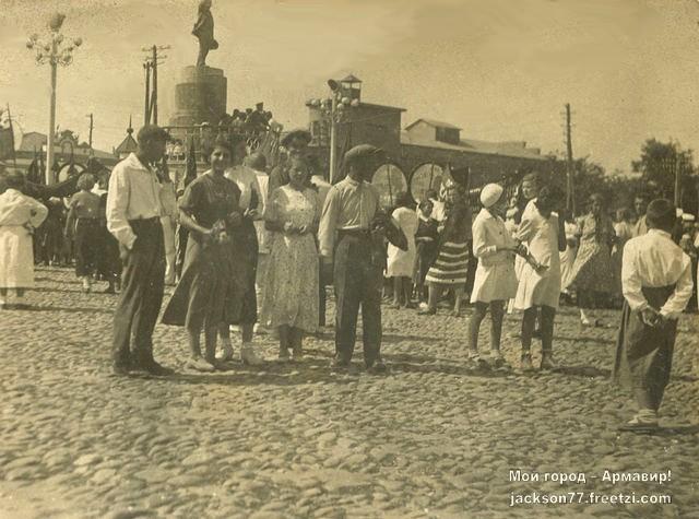 Центральная площадь г. Армавира. Конец 30-х годов 20 века.