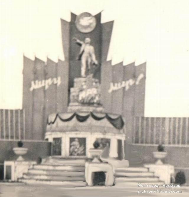 1 мая 1958 года. Центральная площадь. ( площадь им. Ленина.)