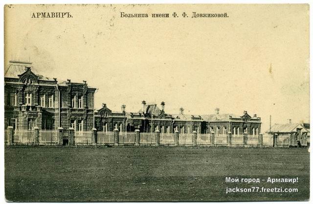 Городская поликлиника 121 санкт петербурга