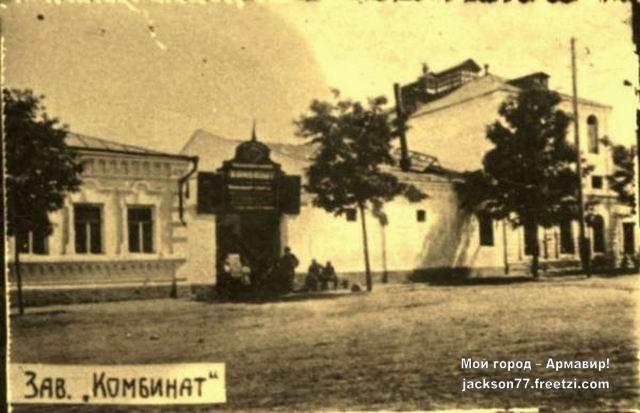 Armav.20-30 (13)