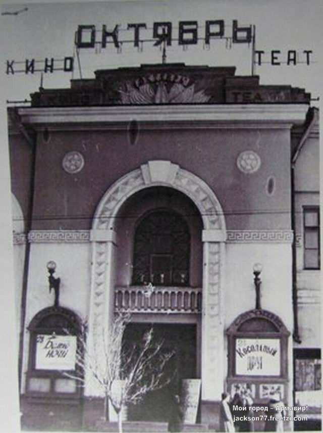 Istor.kino (12)