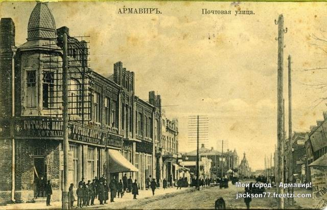 Istor.kino (3)