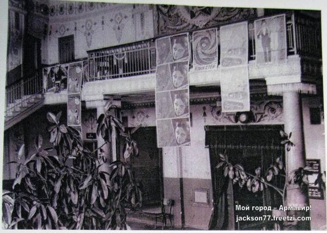 Istor.kino (7)