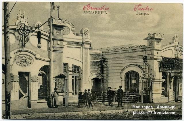 Istor.teatra (1)
