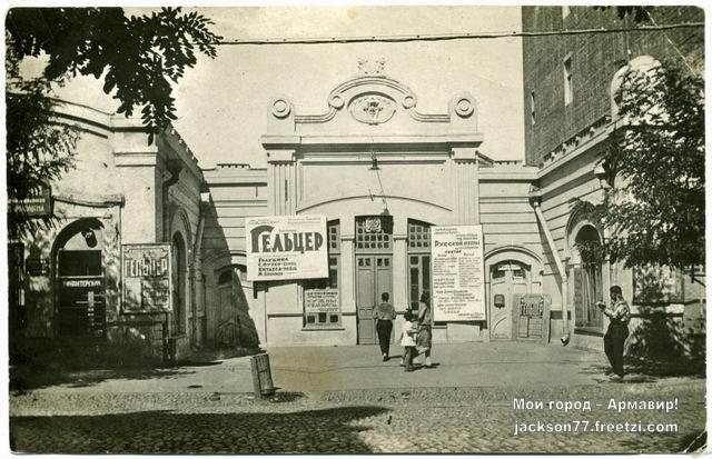 Istor.teatra (3)