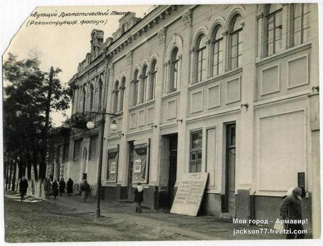 Istor.teatra (4)