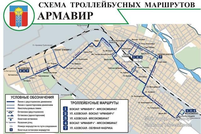 Ефремова — ул.