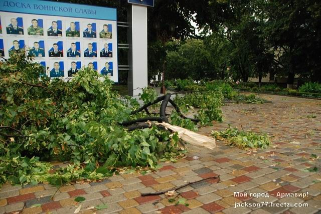 Uragan 11.08.2016g (4)
